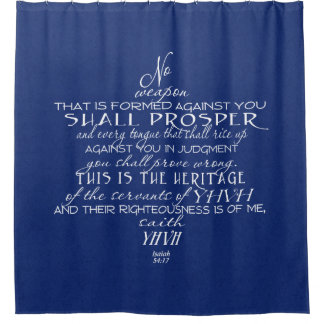 No Weapon Star of David Blue Shower Curtain