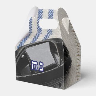 Noach (Noah) - Tallis & Tefillin Favour Box