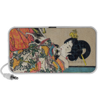 Nobukazu Yosai Favourites Of Beautiful Ladies Love Portable Speaker