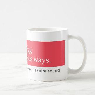 Non-mysterious Mug