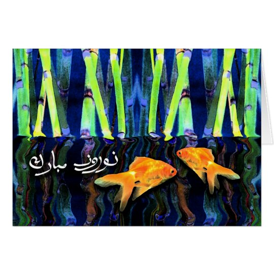 Norooz, Persian New Year in Farsi, Goldfish Card