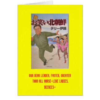 North Korea Birthday Card