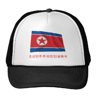 North Korea Waving Flag with Name in Korean Trucker Hats