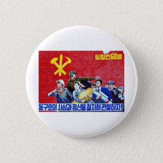 North Korean Communist Party Poster 6 Cm Round Badge