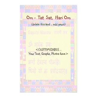 NOVINO Artisan Color n Patterns Customized Stationery