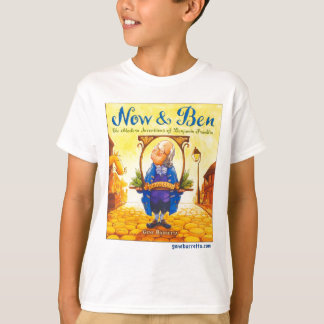 Now & Ben Cover Art T-Shirt