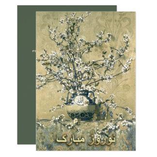 Nowruz Mubarak Persian New Year Party Invitations