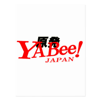 Nuclear plant YAbee japan.png Postcard