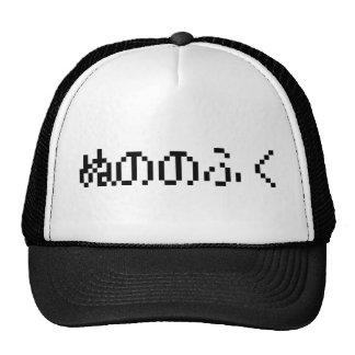 Nuno No Fuku ぬののふく Clothes Made of Cloth Cap