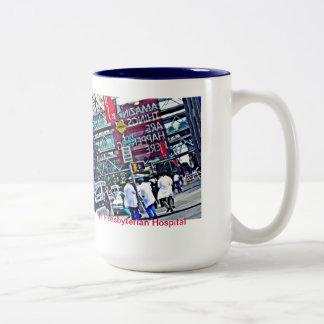 NY Presbyterian Hospital Mug 2
