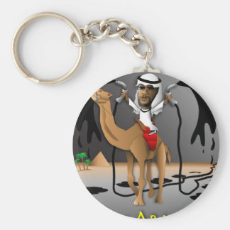 O of Arabia Key Ring