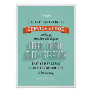 O Ye That Embark. LDS print on poster paper.