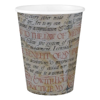 Oath of Hippocrates Paper Cup