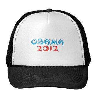 OBAMA-2012 TRUCKER HATS