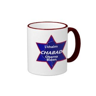 Obama Biden CHABAD Mug