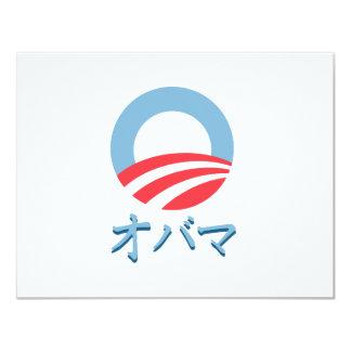 Obama in Japanese T-shirt 11 Cm X 14 Cm Invitation Card