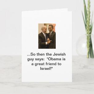 Obama Israels Great Friend Card
