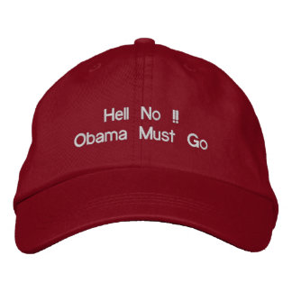 Obama must Go Baseball Cap