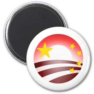 Obama's Totalitarian Plan - Chinese Socialism 6 Cm Round Magnet