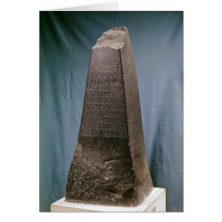 Obelisk of Manishtusu  from Susa, c.2270 BC Card