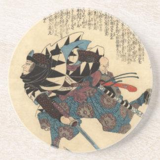 Oboshi Seizaemon Nobukiyo Coaster