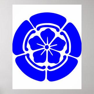 Oda Kamon, Japan Poster
