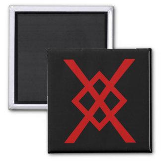 Odin's Spear, Gungnir (red & black) Magnets