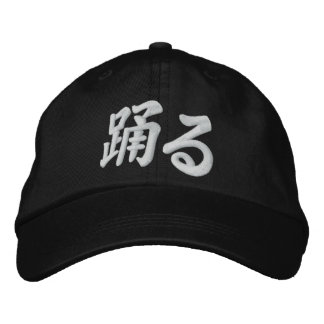 "Odoru ""Japanese Kanji for I dance"" -   踊る Embroidered Hat"