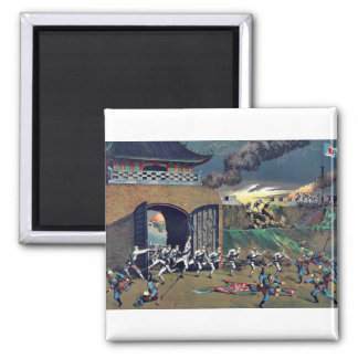 Offensive of the allied armies by Kasai Torajirō Fridge Magnet