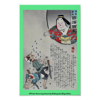 O'Fuko throwing beans by Kobayashi,Kiyochika Posters