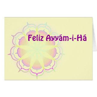 ¡OH HIJO DEL ESPÍRITU! CARD