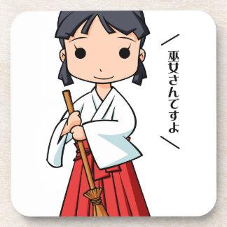 Oh! Miyako English story Omiya Saitama Yuru-chara Coaster