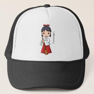 Oh! Miyako English story Omiya Saitama Yuru-chara Trucker Hat
