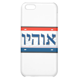 Ohio License Plate in Hebrew Case For iPhone 5C