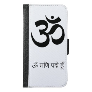 Ohm peanut padme hum ॐमणिपद्मेहूँ samsung galaxy s6 wallet case
