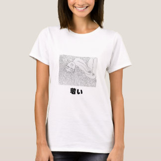 Oi I'm young T-Shirt