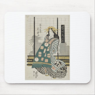 Ôi of the Ebiya, from the series Modern Customs Mouse Pad