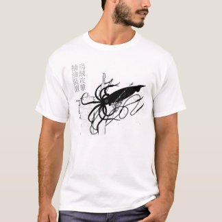 Oil Rig. T-Shirt