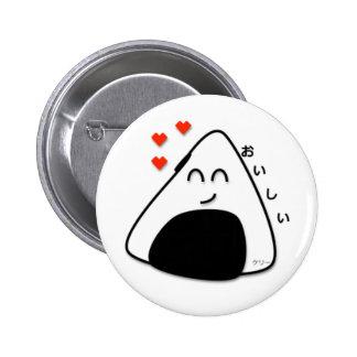 Oishii Onigiri Button (White)