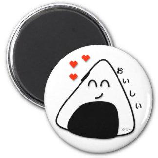 Oishii Onigiri Magnet (White)