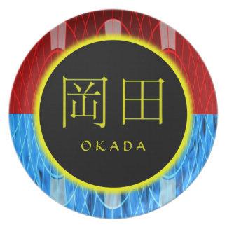 Okada Monogram Fire Ice Plate