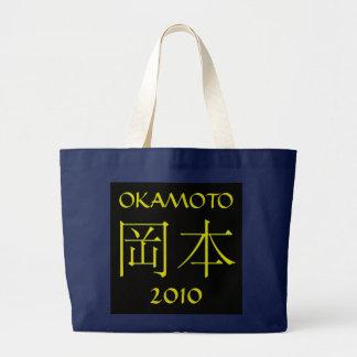 Okamoto Monogram Large Tote Bag