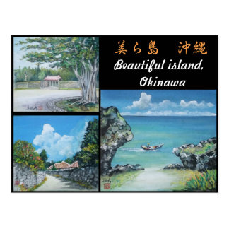 Okinawa Postcard with Three Original Paintings