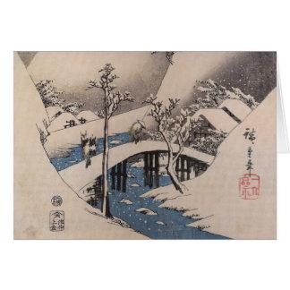 Old Fashion Japanese Christmas Cards