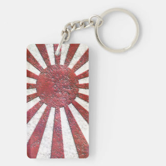 Old Japan Imperial Key Ring