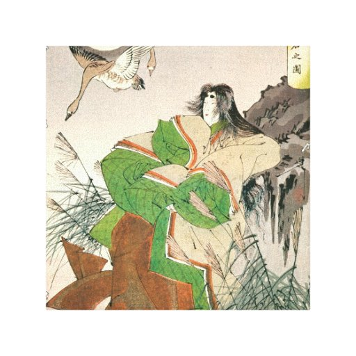 Old Japanese Art Print Gallery Wrap Canvas