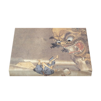 Old Japanese Ghost Painting Gallery Wrap Canvas