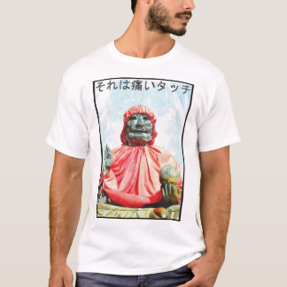 old Japanese healer T-Shirt