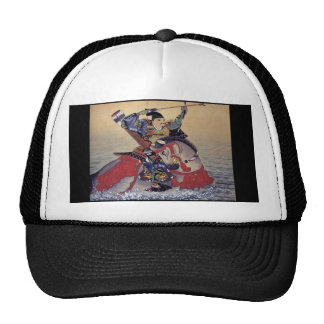 Old Japanese Painting of a Samurai Cap
