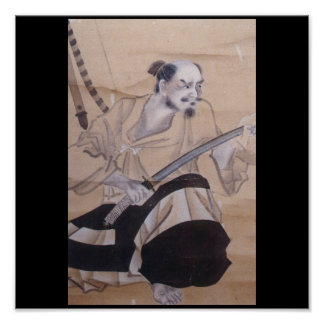 Old Japanese Samurai Painting Poster
